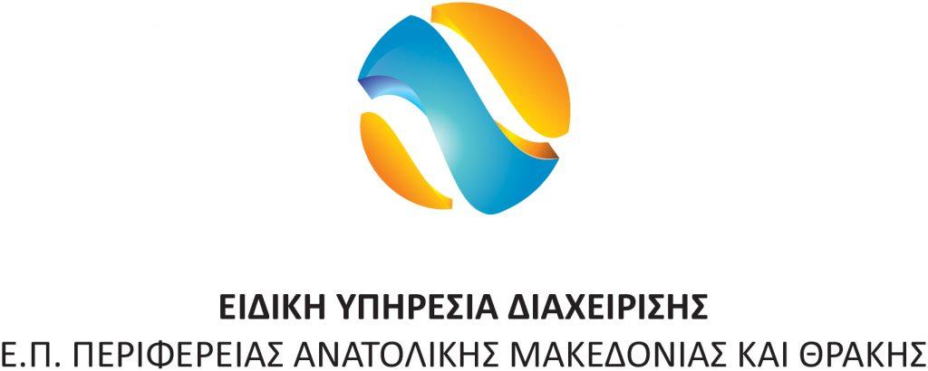 Προκήρυξη προγράμματος «Επενδυτικά Σχέδια Καινοτομίας, Έρευνας και Ανάπτυξης Επιχειρήσεων» της Περιφέρειας Ανατολικής Μακεδονίας και Θράκης